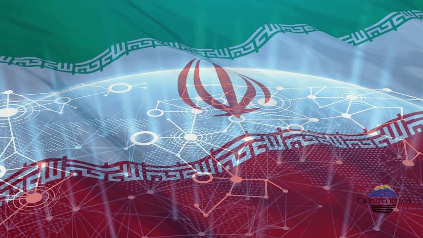 Crypto Infos Iran